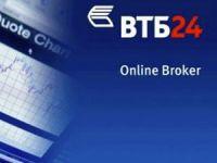 ВТБ 24 Брокер