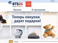 ВТБ 24 Коллекция