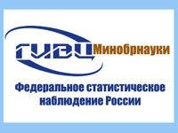 ГИВЦ Минобрнауки РФ