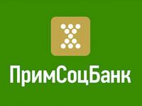Изображение - Вход в личный кабинет примсоцбанка онлайн primsocbank-lickabfizlc