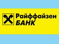 Райффайзен банк Эльбрус