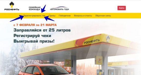 rn.autogoda.ru