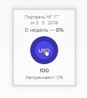 панель USD