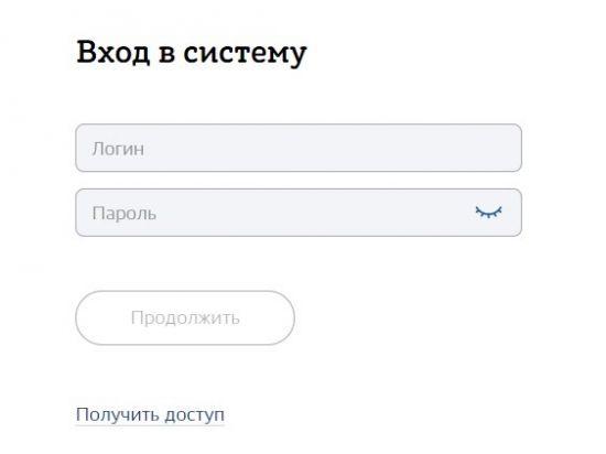 офсайт
