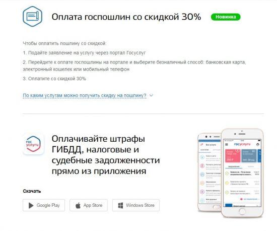 ссылки на приложения