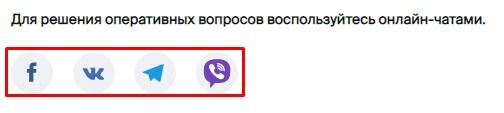 кнопка соцсетей