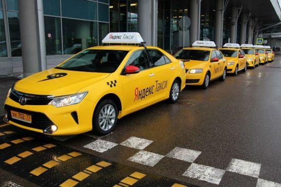 авто Яндекс Такси