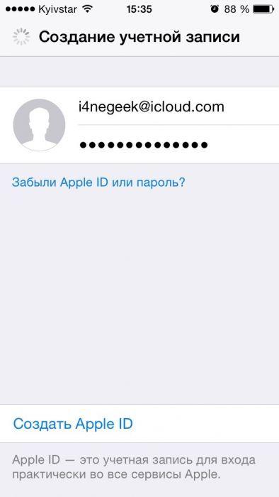 регистрация ID