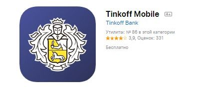 страница в App Store
