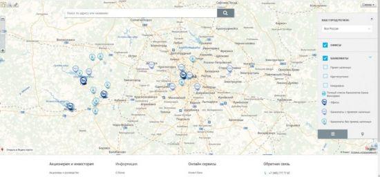 Карта банкоматов и офисов