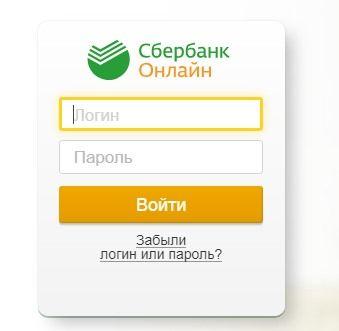 ввод логина и пароля