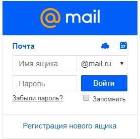 ссылка для регистрации