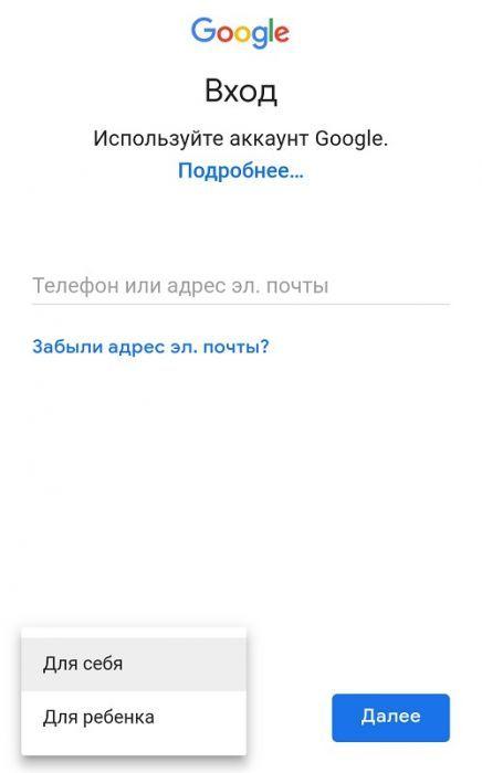 тип аккаунта