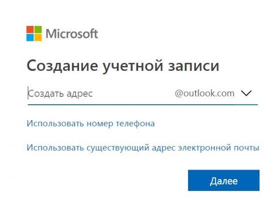 outlock.com