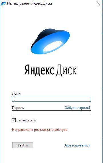 Приложение для компьютера