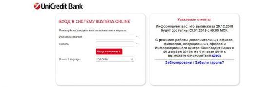 вход для бизнес-профиля