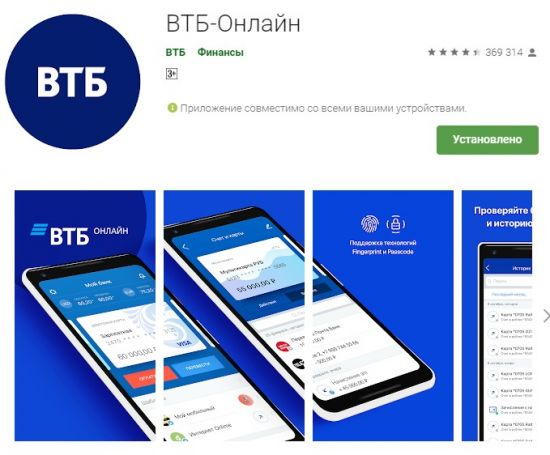 для Android