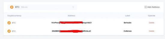 управление адресами