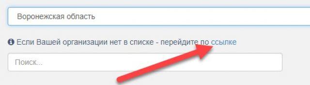 ГИВЦ Минобрнауки РФ сайт