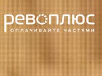 Рево Банк