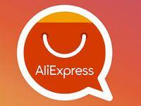 ошибки при регистрации на Алиэкспресс