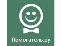 Помогатель.ру