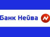 банк Нейва