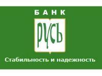 банк «Русь»