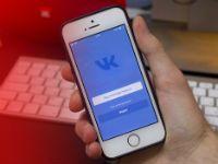 Регистрация и вход в Контакте через телефон