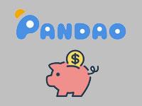 Пандао