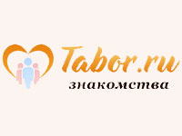 сайт знакомств «Табор»